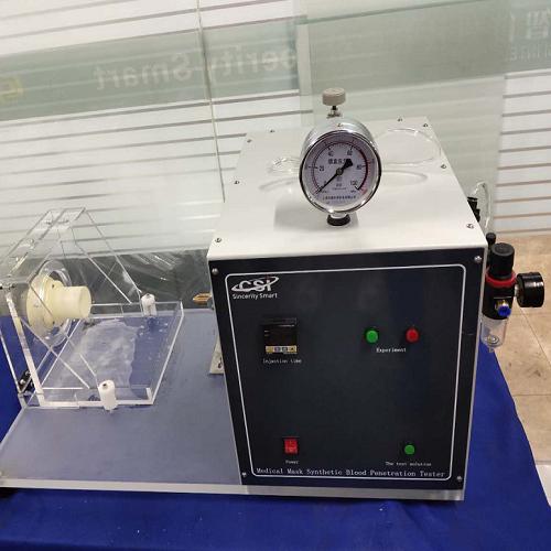 杨浦刮擦测试仪